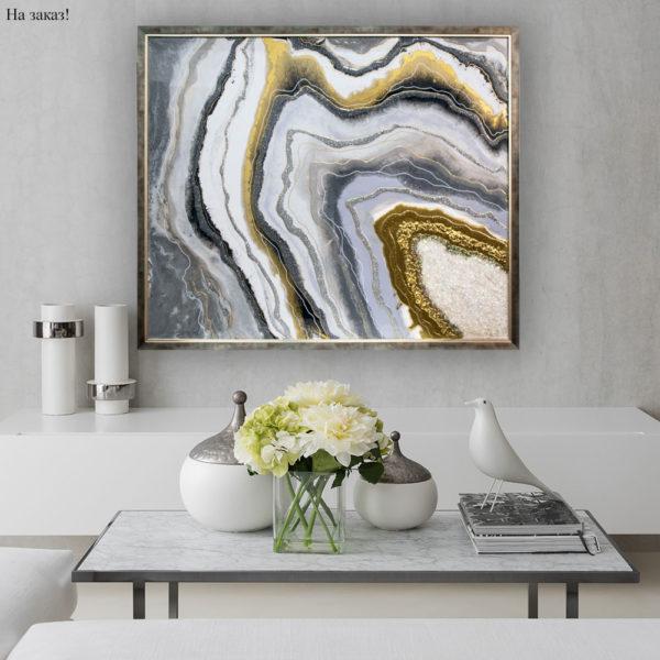 Картина абстракция имитация камня из смолы.