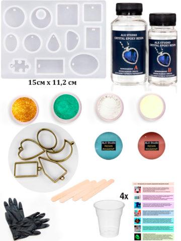 Набор для создания украшений Epoxy Jewel — ALX242